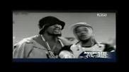Youngbloodz - Damn (Feat. Lil Jon)