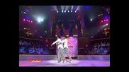 Шоу за таланти - Les Twins