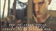 Dunija Ilic - Sefica Podzemlja / превод/
