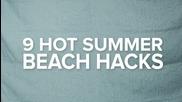 9 летни плажни трика