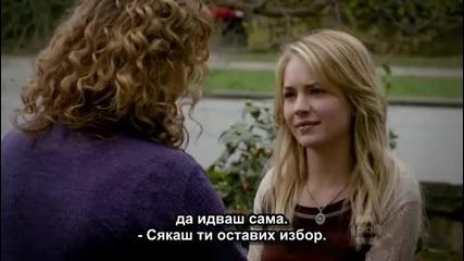 Тайният кръг Сезон 1 Епизод 1 ( част 1/3 ) + Бг Превод