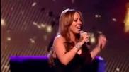 Оригиналната версия на Ана- Мария от X Factor