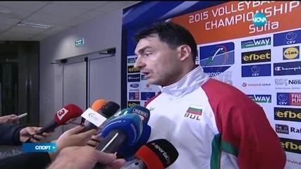 Спортни Новини (15.10.2015 - централна)
