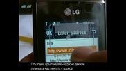 Lg Gc900 Viewty Smart Видео Ревю - Втора част