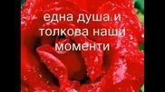 Цвети Костова