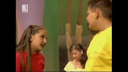 Двг Щастливци - С мен играй