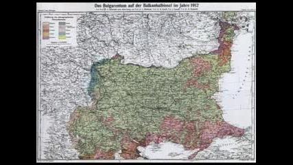 Македония е българска земя
