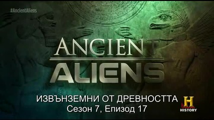 Ancient Aliens s07e167 The Alien Agenda + Bg Sub