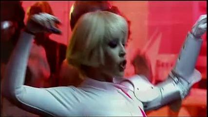 Kylie Minogue - Wow (ВИСОКО КАЧЕСТВО)