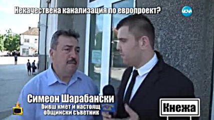 Господари на ефира (12.07.2016)