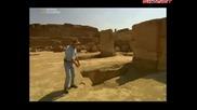 Тайни от древността Сфинксът Бг Аудио Част 2