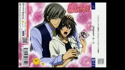 Junjou Romantica Op Full Version