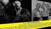 Алманах на български артисти Е13