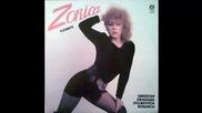 Zorica Markovic - Ako dodje ljubav nova - (audio 1990) Hd