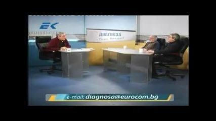 Диагноза и Георги Ифандиев 06.01.2012г.