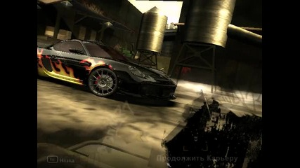Need For Speed Most Wanted Boss 6