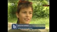 Българският Джъстин Бийбър
