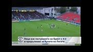 Ница взе гостуването на Брест с 4:2 и продължава за Купата на Лигата