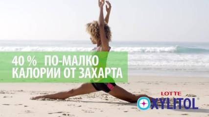 Дъвки LOTTE XYLITOL - Направи здравословен избор