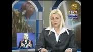 Новинарска Емисия 18.12.08