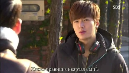 The Heirs ( Наследниците ) Еп-12 част 1/2