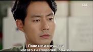 [easternspirit] It's Okay, That's Love (2014) E06 2/2