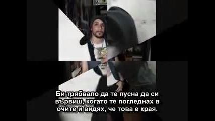 Aj Mclean - London С Бг Превод