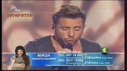 Giorgos Mazonakis & Ozledim - Ela Na Deis - Ела и Погледни