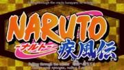 Naruto Shippuden Opening 20 [бг Субс Вградени] Високо Качество
