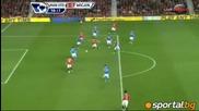Бербатов отново герой, Юнайтед - Уигън 5:0