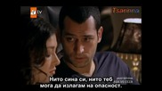 Ask ve ceza_ep.50 - 1 Selected moments