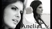 дует на Анелия