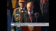 Русия демонстрира военна мощ в Деня на победата