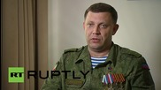 Ukraine: DPR will hold local elections in October says Zakharchenko