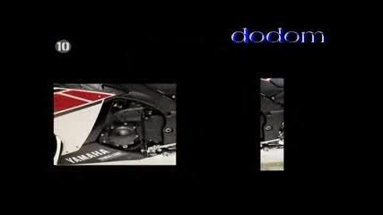 10-те Най-бързи Серийни Мотори