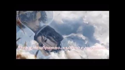 Gina G - Ti Amo prevod - Обичам Те _