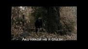 Rammstein - Haifisch Hq (превод)