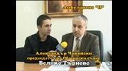 Господари на Ефира - 12.05.10 (цялото предаване)