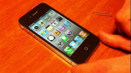 Отключване на iphone 4 ios 4.3 с Gevey Sim Unlock Bg Audio
