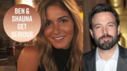 Meet Ben Affleck's Playboy model/vet girlfriend