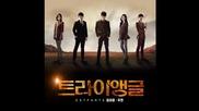 Бг. Превод ~ Kim Jaejoong - Coincidence [ Triangle Ost ]