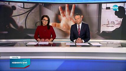 Новините на NOVA (20.04.2021 - централна емисия)