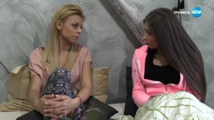 София - Ден и Нощ - Епизод 513 - Част 1