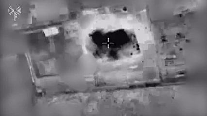 State of Palestine: IDF releases aerial footage of airstrikes on alleged Hamas targets