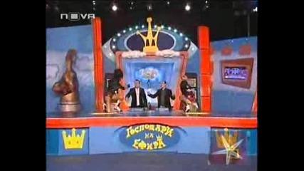 Господари на ефира честитят Гергьовден - 06.05.2009