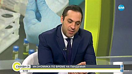 Караниколов: Състоянието на българската икономика ще става все по-лошо