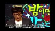 [ Бг Превод ] Nan - Gd & Top [ Big Bang] + Daesung, Uee, Yonghwa - 1/8