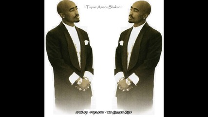 2pac Ft. Outlawz - My Niggaz Rise