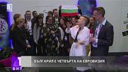Поли Генова след успеха на Евровизия 2016