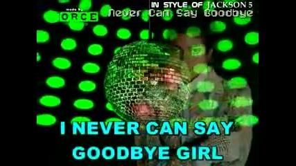 Jackson 5 - Never Can Say Goodbye Karaoke